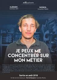 Témoignage- Clément, carreleur (01)